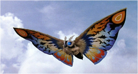 rebirth of mothra 3 full movie online